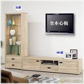【水晶晶家具/傢俱首選】法蘭克8呎原切橡木正木心板高低櫃二件全組SB8206-1