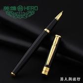 鋼筆 0.38mm特細學生專用筆書寫練字禮盒裝辦公金屬筆刻字簽名 DR17900【男人與流行】