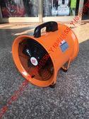 12英吋地下管道手提式抽風機/送風機