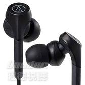 【曜德 送圓形硬殼收納盒】鐵三角 ATH-CKS550X 黑色 動圈型重低音 耳道式耳機