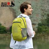 戶外可摺疊背包超輕雙肩男女情侶便攜徒步旅行登山包防潑水皮膚包   可然精品鞋櫃