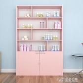 化妝品展示櫃美容院產品貨架展示架小型美甲店櫃子展架置物架陳列ATF 探索先鋒