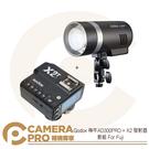 ◎相機專家◎ Godox 神牛 AD300Pro + X2 發射器 套組 For Fuji 棚燈 TTL 開年公司貨