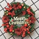 55cm紅色手作聖誕花圈聖誕花環】聖聖誕節佈置聖誕樹藤聖誕藤圈聖誕衣聖誕帽金蔥