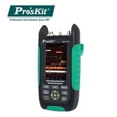 Pro sKit寶工多功能光時域反射儀MT-7612A