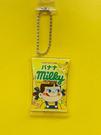 【震撼精品百貨】Peko 不二家牛奶妹~不二家壓克力吊飾-黃香蕉#63286