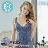 360丹極塑推脂調整型前扣拉鍊式半身塑身衣 B-C罩34-42 (藍灰) - 伊黛爾