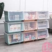 收納箱抽屜式收納盒衣物整理箱翻蓋儲物箱收納筐【匯美優品】