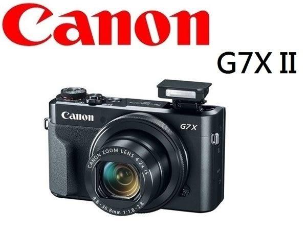 名揚數位  Canon Powershot G7X II M2  MARK II 1吋大感光元件 (一次付清) 回函送NB-13L原廠電池(6/30)