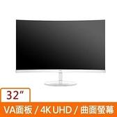 AOC 艾德蒙 32型 VA面板 4K UHD 曲面 低藍光不閃屏 (白銀)螢幕顯示器 CU32V3/WW