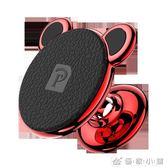 手機車載支架磁吸多功能通用款吸盤式磁鐵貼片汽車用導航磁性創意 優家小鋪