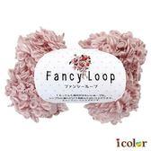 i color 手作•手工藝 Fancy Loop極粗毛線球(粉紅色)