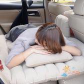 快速出貨-情趣沙發車震床汽車後排充氣床墊車後座氣墊床 suv車載床墊成人用睡墊