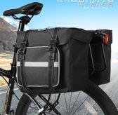 自行車駝包山地車後貨架馱包大容量長途騎行掛物後座尾包騎行裝備 韓小姐