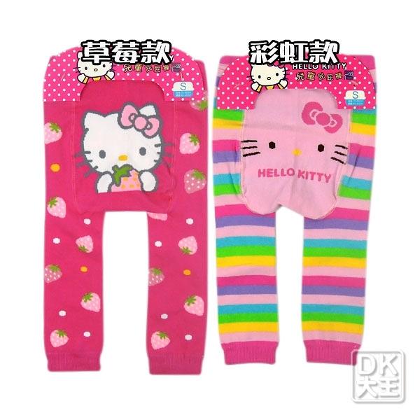 KITTY 凱蒂貓 兒童保暖褲 屁屁褲 衛生褲【DK大王】