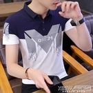 2020新款男士短袖t恤丅半袖韓版潮流夏季男裝polo衫上衣服男CY『新佰數位屋』