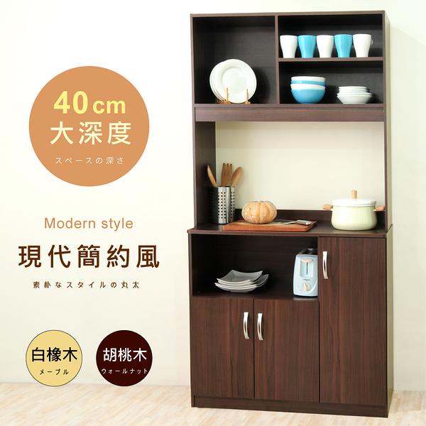 《HOPMA》典藏高廚房櫃 D-1800