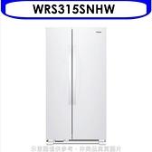 Whirlpool惠而浦【WRS315SNHW】740L對開冰箱 優質家電