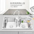 廚房304不銹鋼水槽雙槽套餐加厚洗菜盆一體成型水池家用單洗碗池 【全館免運】