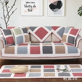 北歐全棉沙發墊防滑加厚簡約現代客廳純棉布藝全包萬能套罩巾全蓋 js23321『科炫3C』
