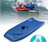 兒童成人趴板沖浪板劃水水上滑板滑水板軟海邊玩耍安全  橙子