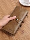 新款日韓版男士錢包男長款手包拉鏈皮夾牛皮手拿包青年豎款潮皮夾【快速出貨】