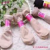 40雙水晶絲女士短絲襪天鵝絨鋼絲襪夏季超薄隱形膚色黑色耐磨