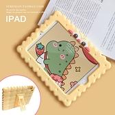 卡通iPad air3保護套矽膠殼mini2/4/5防摔【輕派工作室】