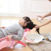兒童洗頭椅寶寶洗頭床小孩洗頭躺椅嬰兒洗發椅洗頭神器加大可摺疊 卡布奇诺HM