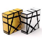 魔方不規則異型鏡面魔方133變形益智力早教玩具創意 WE2145『優童屋』