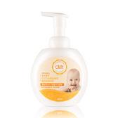 【O'LITE 歐莉特】嬰幼兒pH5.5洗髮沐浴慕絲