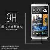 ☆超高規格強化技術HTC One Max T6 803S 鋼化玻璃保護貼強化保護貼高透保護