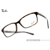 RayBan 光學眼鏡 RB5318D 2012 (琥珀) 時尚經典人氣簡約款 平光鏡框 # 金橘眼鏡