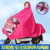 中大尺碼雨衣 電動車頭盔雙帽檐電瓶摩托小自行車面罩雨披男女 nm13971【VIKI菈菈】