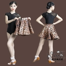演出服 拉丁舞練功服女兒童舞蹈比賽服套裝女童夏季專業少兒演出表演服裝 VK1842
