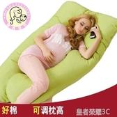 慧鴻佳世 孕婦枕孕婦枕頭護腰側睡枕側臥枕頭多功能睡枕孕婦u型枕YTL「榮耀尊享」
