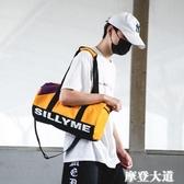 運動健身包潮女韓版手提輕便大容量游泳包瑜伽訓練包短途旅行包男『摩登大道』