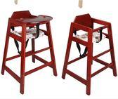 寶寶餐椅嬰兒童吃飯餐桌椅子多功能家用實木座椅bb凳餐廳飯店HM 時尚潮流