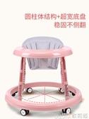 嬰兒學步車多功能防側翻6/7-18個月男寶寶女孩防o型腿避震助步車 歌莉婭 YYJ