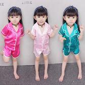 女童家居服2018春夏款韓版兒童寶寶睡衣套裝空調衫6兩件套3-4-5歲【快速出貨八折優惠】