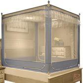蚊帳蚊帳三開門拉鍊方頂公主風1.5米1.8m床雙人家用蒙古包坐床紋帳XW(一件免運)