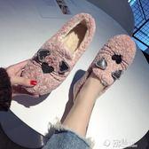 毛毛鞋女新款秋鞋子加絨百搭冬季棉鞋網紅冬鞋外穿女鞋豆豆鞋 沸點奇跡