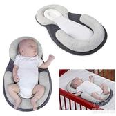 嬰兒睡覺神器防驚跳透氣枕頭側睡枕新生兒寶寶調整睡姿 『優尚良品』
