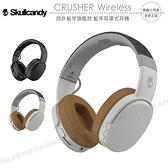 《飛翔3C》Skullcandy 骷顱糖 CRUSHER Wireless 誇許藍芽旗艦款 藍芽耳罩式耳機〔公司貨〕