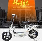 新款電動車鋰電池48V電瓶車小型電動自行車成人代步男女  nm3314 【Pink中大尺碼】