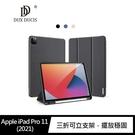 【愛瘋潮】DUX DUCIS Apple iPad Pro 11 (2021) DOMO TPU筆槽皮套 平板殼 可站立