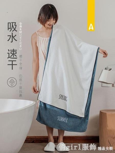 成人家用浴巾男女大毛巾兒童比純棉吸水不掉毛速干裹巾 開春特惠
