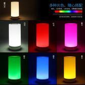 訂製 led充電酒吧檯燈防水防摔KTV咖啡廳餐廳裝飾檯燈創意蠟燭桌燈·樂享生活館