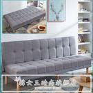 布藝沙發床小戶型兩用經濟型雙人簡易出租房客廳懶人沙發可折疊CY『韓女王』