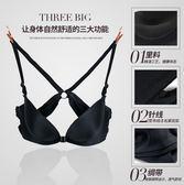 舒適無痕前扣交叉美背女文胸套裝Eb14432『M&G大尺碼』
